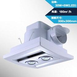 10-inch ceiling fan 300*300mm kitchen bedroom bathroom toilet LED silent exhaust fan