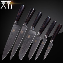 XYj High Grade Stainless Steel Knife Set Color Wood Handle Damascus Pattern Sharp Blade Kitchen Knife Accessories Cooking Tools(China)