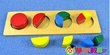 Juguete del bebé Tablero de Forma Geometría Bloque de Madera Puzzle Montessori Juguete Del Rompecabezas Preescolar juguete de Aprendizaje Temprano Para Niños Juguetes Brinquedos juguetes