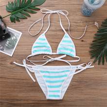 b02963b96d8 Cute Kawaii Japanese Anime Style Stripe Lingerie Bra Set String Tie Cosplay  Lolita Underwear Bikini Bra and Panty Set Panties