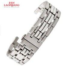 Laopijiangwatch для GC стали часы стали часы аксессуары 22 мм мужской нотч группа