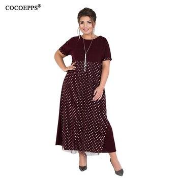 4e182b81b814 Product Offer. Большой Размеры длинное платье 5xl 6xl летнее платье 2019 ...