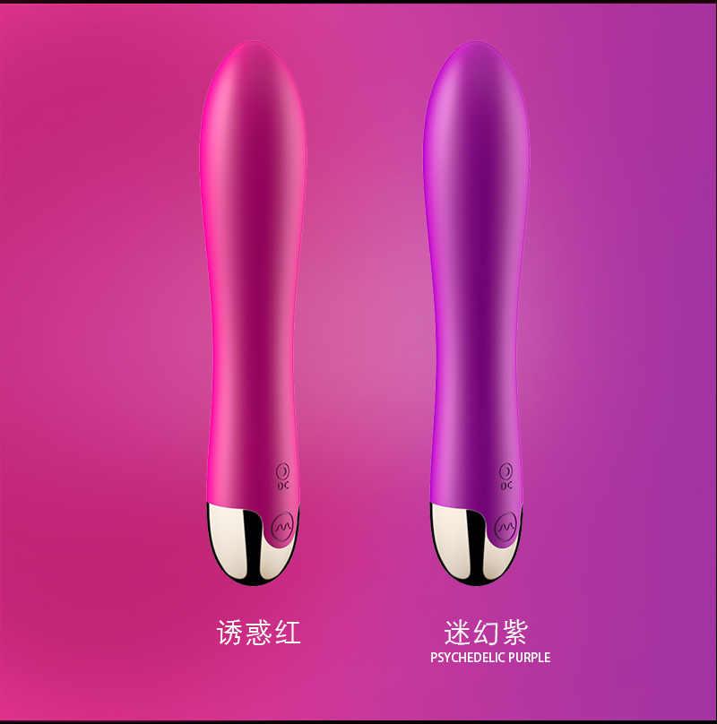 ... Super Powerful Rotating Vibrators USB Rechargeable Waterproof Vibrator  penis Speaker Sex Toy For Women Masturbator ...