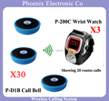 Restaurant food order system Including 30 pcs Wireless Service Calling Button And 3pcs Pager Watch K-300