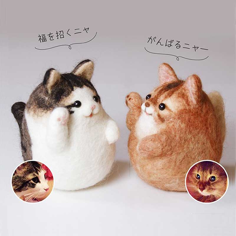 2019 Lovely Luck Fortune Cat Wool Needle Felt Toy Doll Wool Felting Poked Kit DIY Handcarft Decoration Package Non-Finished