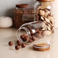 Kitchen Glass Sealed Cans Food Storage Box Grain Cereal Tank Snacks Dry Goods Jar Multi-grain RoundGlass