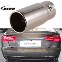 Car Stainless Steel Chrome Round Tail Muffler Tip Pipe Automobile Exhaust Pipes Tips
