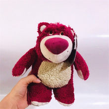 1pieces/lot small 25cm toys plush bear fragrance doll Holiday gifts Children's toys(China)
