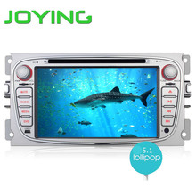 Joying 7″ Double 2 Din Android 5.1 2GB+32GB Quad Core Car Radio 1024*600 HD For Ford Focus Mondeo S-Max GPS Navigation head Unit