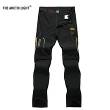 THE ARCTIC LIGHT 6XL Men's Summer Quick Dry Pants Outdoor Sports Elasticity Hiking Camping Trekking Fishing Trousers the arctic light outdoor camping
