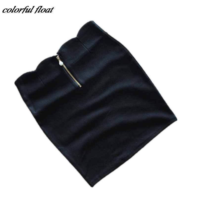 skirts Spring ladies stretch cotton bag hip skirt a Korean version of the A word bust