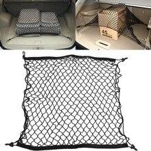 Для Toyota RAV4 2013 для хранения багажа в багажник автомобиля Грузовой Органайзер эластичная сетка аксессуары для укладки