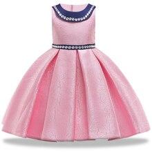 Summer Kids Dresses For Girls Clothes Princess DressSleeveless Pink Wedding Dress For Girls Birthday Party Toddler Costume Kids
