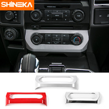 SHINEKA Car Styling AC Switches Panel Frame Air Conditioner Cover Trim for Ford F150 2015+