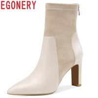 EGONERY Elegant sexy Flock Cow leather woman Chelsea Booties autumn Winter plush super High heels beige large size women shoes