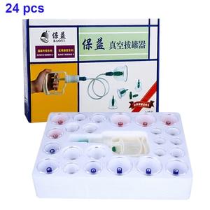 Image 1 - 24 pçs vácuo cupping massagem magnética cupping conjunto cupunctura massageador terapia engrossar latas de massagem vácuo ventuse celulite
