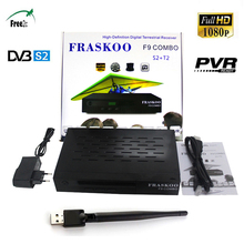 FRASKOO F9 COMBO DVB-S2+DVB-T2 Satellite Receiver+ WIFI 1080P Full HD Support Spain Europe Cccam /Biss key /Powervu  TV decoder