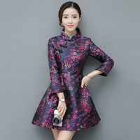 New Restore Ancient Ways Jacquard Weave Pankou Skirt Self Cultivation Thin High Waist And Disorderly A