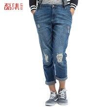S- 6XL Blue 2015 Fashion Boyfriend Plus Size Women Denim Elastic hole Ripped Jeans femme cotton Capris Straight Pants mid waist