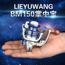 LIEYUWANG Brand 10BB Mini Fishing reel Lightweight 150g Spinning Reel 2 Color Reel Fishing Carp Fishing Tackle Rod Combo cheap River Reservoir Pond Lake Rod+Reel Others 1 8 m Spincasting