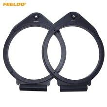 FEELDO 1pair 6.5 Inch Speaker Spacer Horn Pad Mounts For Buick Excelle/GT/XT/Regal/Lacrosse /Chevrolet/Aveo/Cruze/Trax/Malibu