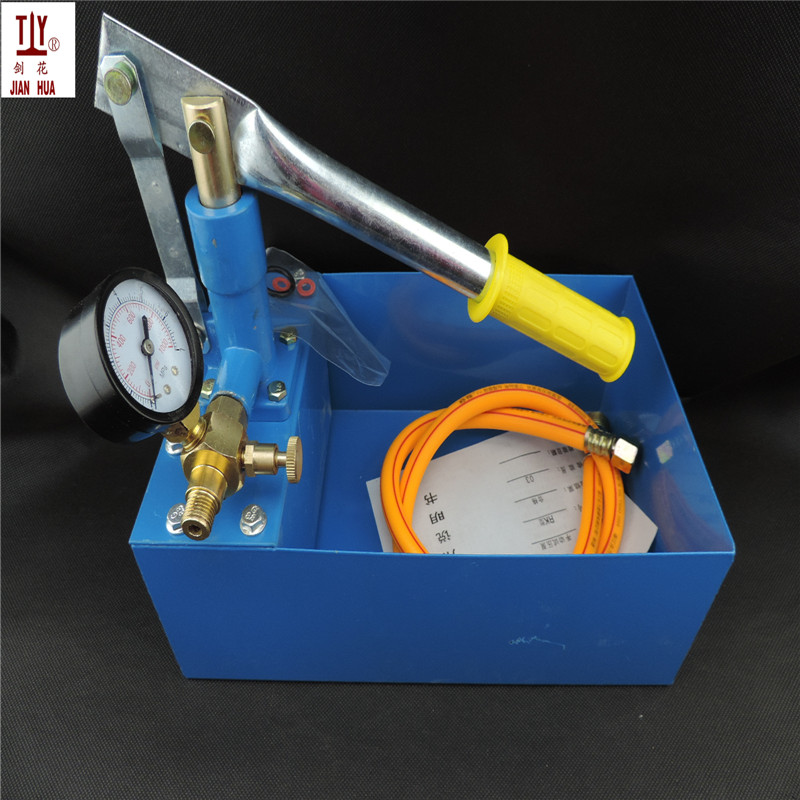 Manual test pump Hand movement 7 0mpa vacuum water pump for Water pressure test pipe leak