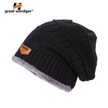 Зимние ветрозащитные походные шапки теплые шерстяные плотные