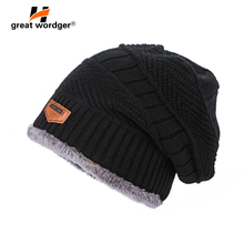 Winter Windproof Hiking Caps Thermal Wool Thicken Knitted Sports Skiing Cycling Running Hat For Women Men