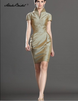 Gorgeous Cap Sleeve High Neck Taffeta Mother of the Bride Dress Short Formal Womens