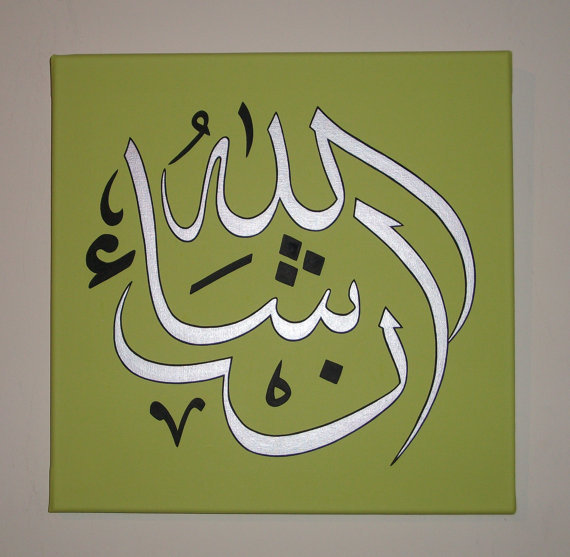 Arabic Calligraphy Islamic Wall Art Oil Painting On Canvas For Living Room With Wood Frame Ready To Hang --- 018