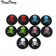 1pcs Skull Thumb Stick Grips Cap Gamepad Joystick Cover Case For Sony PlayStation 3 4 PS3 PS4 Xbox One 360 Controller ThumbStick(China)