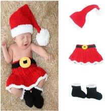 Одежда для новорожденных девочек одежда вечерние мини подарок