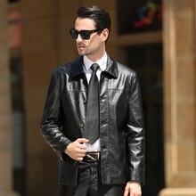 мужская куртка PU кожаная куртка овечья кожа гладкая мягкая с рукавом пуговица тонкий светлый высоко