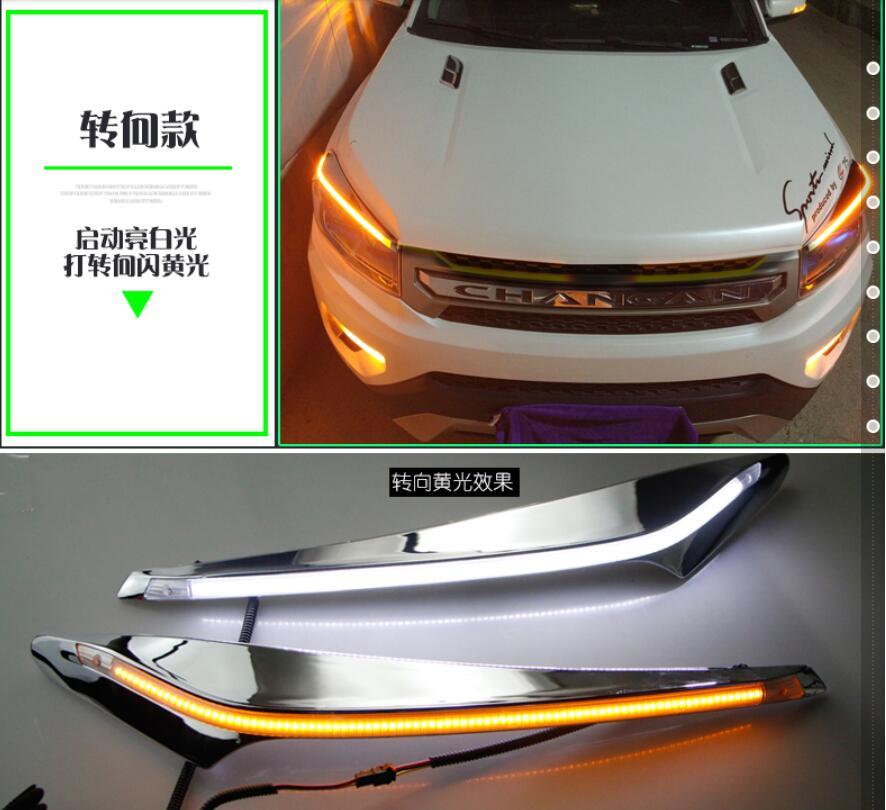 Vidéo, lampe de jour à Led pour clignotant ChangAn CS75 drl lampe de style de voiture, accessoires de voiture, lampe de pare-chocs ChangAn CS75