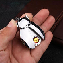 1PC Car Keychain Cigarette Lighter Beetle Charging Lighter Ladybird USB Charging Cigarette Lighters Smoking Accessories x