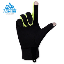 AONIJIE Outdoor Sports Gloves Men Women Warm Windproof Cycling Hiking Climbing Running Ski Full Finger Screen