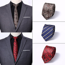 New Mens casual slim ties Classic polyester woven party Neckties Fashion Plaid dots Man Tie for wedding Business Male tie