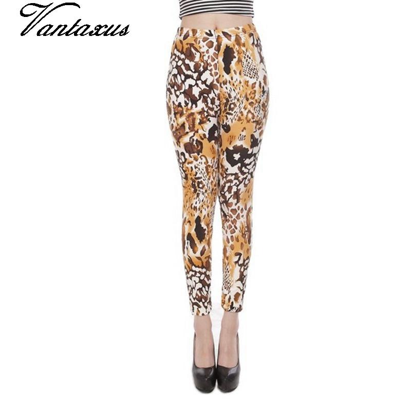 Leopard Print Leggings Beige Animal Print Legging Slim Fit Pants