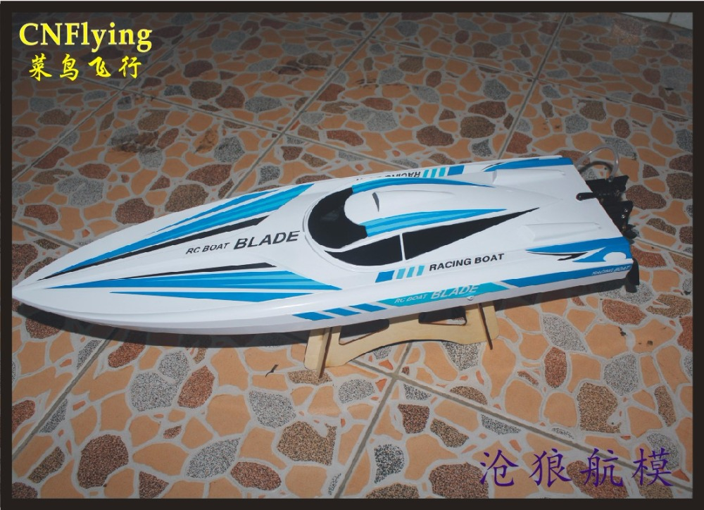 rc model Volantexrc Vector70 V792-2 Brushless High Speed Racing 45-50KM/H RC Boat ( PNP OR RTR 2.4GHz) h625 pnp spike fiber glass electric racing speed boat deep vee rc boat w 3350kv brushless motor 90a esc servo green
