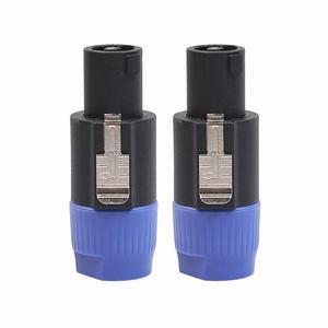 4-контактный разъем для кабеля громкой связи, 2 шт., коннектор для кабеля neutrik, аудио разъем для кабеля NEUTRIK NL4FC