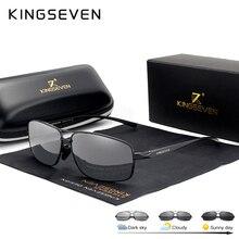KINGSEVEN nowe okulary fotochromowe mężczyźni spolaryzowane okulary Chameleon męskie okulary dzień Night Vision okulary jazdy N7088