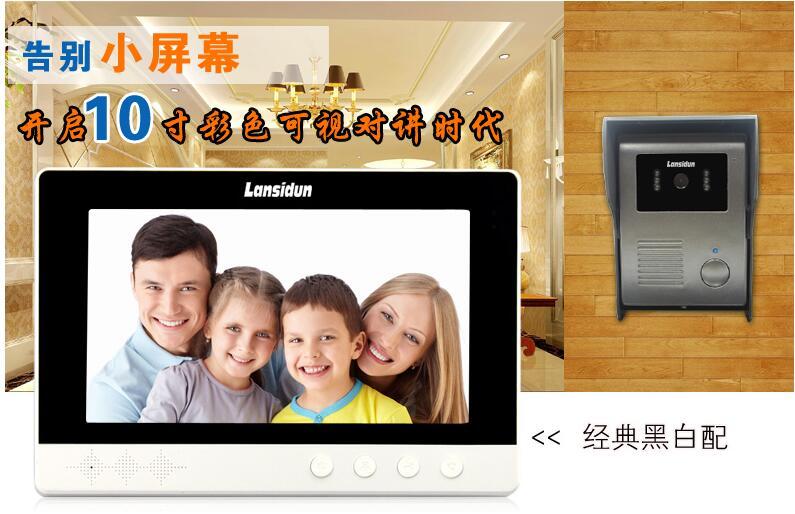 10 inch screen villa wired color video door phone/color video door phone intercom home automation