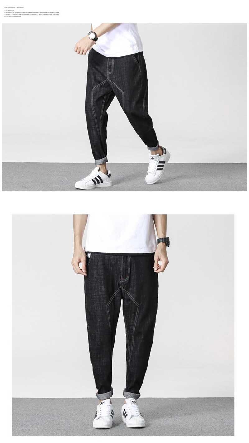 Compre Hombres Pantalones Joggers Jeans Pantalones De Mezclilla ...