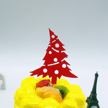 1pc Christmas Tree Cake Flags Merry Flag Topper Multi Colors For Xmas Party New Years Baking Decoration