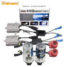 Buildreamen2 Full AC HID Xenon Kit Ballast + Lamp + Harness Wire D2 D2C D2S D2R Car Light Headlight 4300K 6000K 8000K 10000K 12V