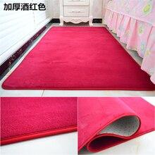 Adasmile Fashion Memory Foam Solid Mat Area rug Bedroom Rugs Mats Carpet Doormat For Hallway Living room Kitchen Floor Outdoor