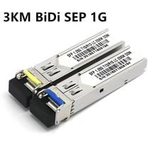 3km BiDi SFP 1G (Bi-Directional, WDM, 1.25Gbps, SC) DOM / DDM DDMi (GLC-BX-D, GLC-BX-U, D/U, A/B, 1310/1550) Transceiver
