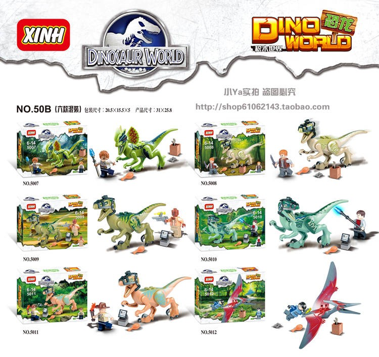 2017 New Hot Sale 6pcs/set Jurassic World Dinosaur Building Blocks Set Christmas Gift Heroes Toys Compatible With Legoe Figures 79151 jurassic dinosaur tyrannosaurus building blocks dinosaur figures bricks toys compatible with blocks toys