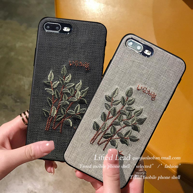 reputable site a081b 54516 US $12.9 |Embroidered Cute Sunflower Tree TPU Phone Case For Apple Iphone 6  6S 6/6SPlus Flower Tree CASE For Apple Iphone 7 Plus 8 8Plus X-in Fitted ...