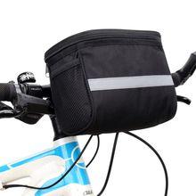 Спорт на открытом воздухе Велосипедный Спорт спереди Руль управления для мотоциклов Сумки Велоспорт корзина спереди для Велоспорт поставки Аксессуары для велосипеда